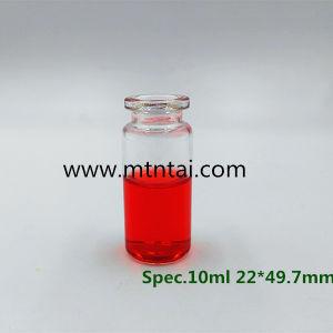 10ml Tubular Vial Screen Printing pictures & photos