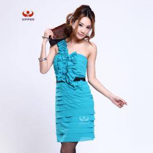 Cocktail Dress (C1133)