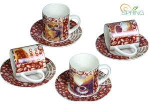 Porcelain Coffee Cup and Saucer (SPCUP008)