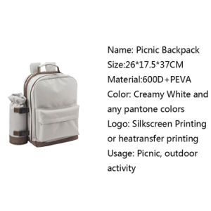 2017 Wholesale Picnic Backpack pictures & photos