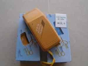 Portable Needle Detector Machine (TY-20)