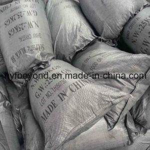 Sulphur Black 100%- 240% pictures & photos