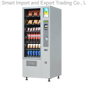 High Quality Vending Machine China Manufacturer (VCM4-3000) pictures & photos