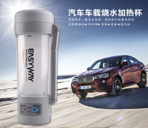 Vehicle Heating Cup Automatic Electric Heating Hot Vacuum Cup Thermos pictures & photos