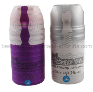 Hot Sale Real Feel Vibrator Masturbation Cup for Men pictures & photos