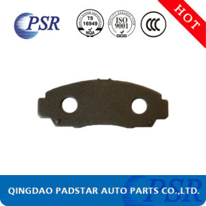Full Range New Style Steel Backing Plate Made in China pictures & photos