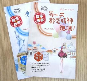 Cosmetic Industrial Use Aluminum Foil Sachet for Shampoo pictures & photos