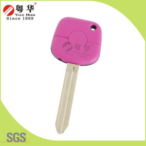 2016 New Style Personalized Silicone Car Key Cover Case pictures & photos