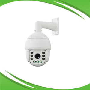 CCTV Camera of High Speed PTZ, pictures & photos