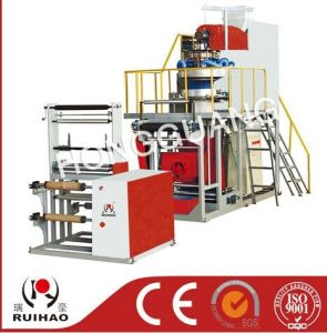 PP Film Blowing Machine ( pictures & photos