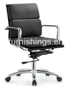Metal Leg Foam Seat PU Chair