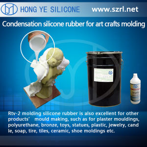 RTV Silicon Rubber for Garden Decoration Mold Making (HY630) pictures & photos