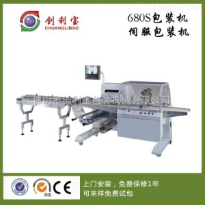 Vegetable and Fruit Packing Machine (CB-680s)
