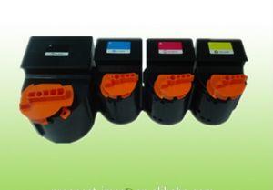 Npg35/Gpr23/C-Exv21 Color Toner Cartridge for Canon IR-C2380I/C2880/C3080/C3380/C3580 pictures & photos