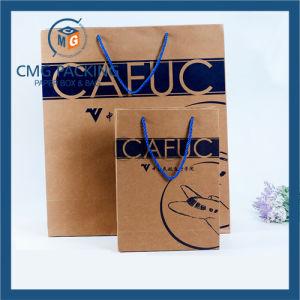 Blue Hot Foil Printing Kraft Paper Gift Bag (DM-GPBB-160) pictures & photos