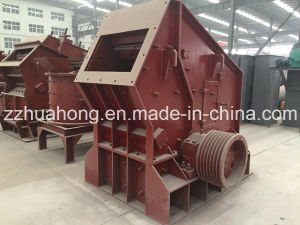 Huahong Impact Crusher Parts, Mining Machinery Parts pictures & photos
