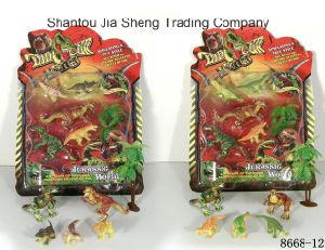 Dinosaur Toy (8668-12)