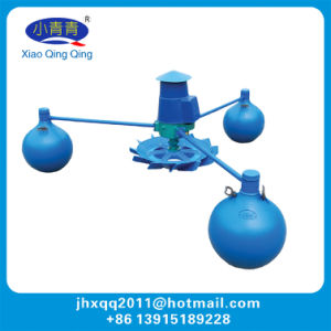 Floating Surface Aquaculture Impeller Pond Aerator pictures & photos