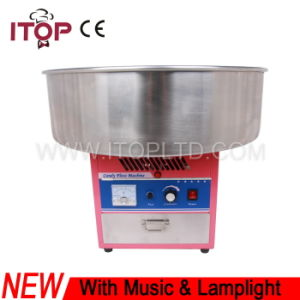 with Music & Lamp Automatic Commercial Electric Cotton Candy Machine (MJT600) pictures & photos