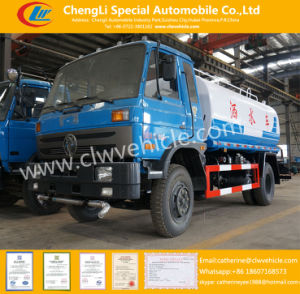 3-4cbm 4X2 Water Tank Truck Vehicles pictures & photos