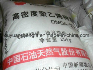 Plastic Material High Quality HDPE 8008 pictures & photos