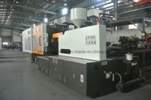 500ton Servo Energy Saving Plastic Injection Molding Machine pictures & photos