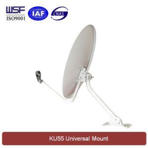 Ku 55cm Satellite Dish Antenna (54.2X60.5cm) pictures & photos