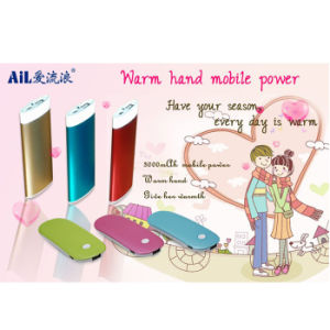 New Hand Warmer Power Bank /Warm Paste Power Bank