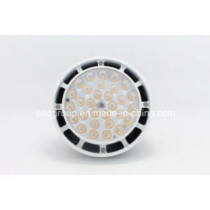 E27 LED PAR30 Bulb 35W LED PAR Lamp 3000lm, G12 LED PAR30 Replaces 70W Metal Halide Lamp pictures & photos