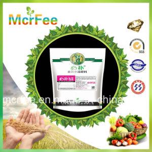 Mcrfee NPK+Te Fertilizer Fully Soluble pictures & photos