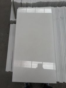 Royal White Marble/ Pure White Marble pictures & photos
