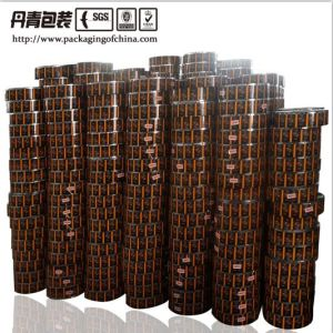 Food Grade Plastic Packaging Film Roll for Chocolate, Automatic Film Stock pictures & photos