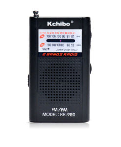 Kchibo Kk-920 Analog Am/FM Receiver Two Band Radio Portable Reception