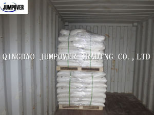 Hot Sale Ammonium Polyphosphate (APP-II) pictures & photos