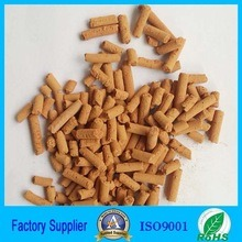 High Sulfur Capacity Iron Oxide Biogas Desulfurizer