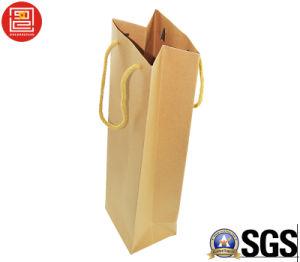 Natural Kraft Paper Bag, Shopping Bags, Blank Kraft Carrier Bag