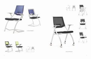 Modern Technology Meeting Office Chair