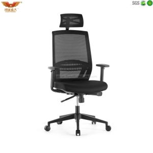 Ajustable Armrests Swivel Mesh Office Chair pictures & photos