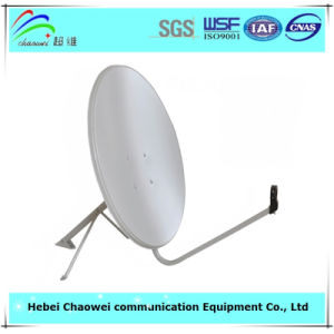 Offset Satelltie Dish Antenna 75cm Dimention TV Receiver pictures & photos