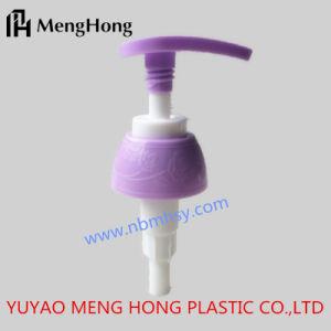 Plastic Cream Lotion Corrision Resistant Dispenser Pump pictures & photos