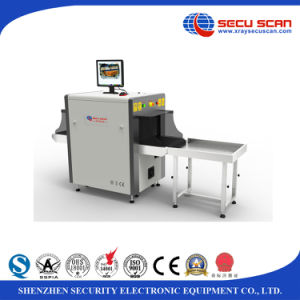 Hold Baggage Screening System for Hotel, Laboratory, Shopping Mall pictures & photos