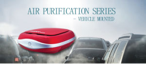 Car Air Purifier-Household Car J pictures & photos
