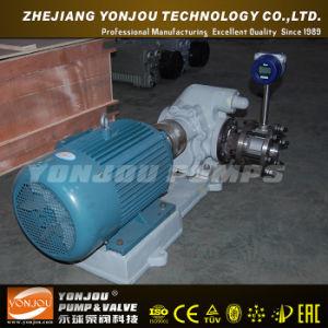 Yonjou Oil Pump pictures & photos
