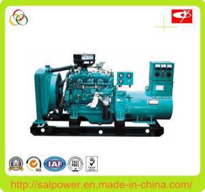 55kw Yuchai Diesel Generator Sets (YC4D85Z-D20)