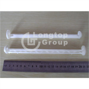 ATM Machine Parts Nmd RV301 Locking Bar (A002908) pictures & photos