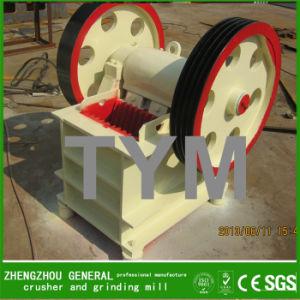 2017 Hot Sale PE Diesel Jaw Crusher Manufacturer in Zhengzhou pictures & photos