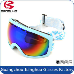 2017 New Men Dual Revo Lens Best Ski Goggles Black Frame Hot Popular Winter Sport Eyewear pictures & photos