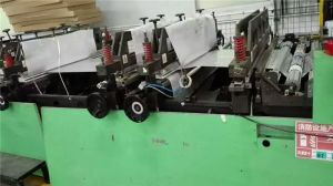 Second Hand Stable Running Nonwoven Bag Making Machine pictures & photos