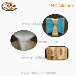 Concrete Stamping Liquid Silicone Rubber/Mc Silicone pictures & photos