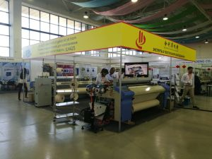 Jlh425s Medical Gauze Production Line Surgical Gauze Weaving Air Jet Loom pictures & photos